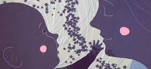 """""""Ο μαγικός καθρέφτης."""""""