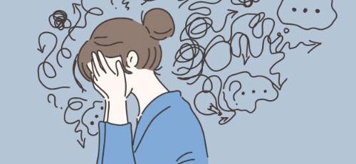 Άγχος που προκαλείτε απο δυσάρεστες καταστάσεις